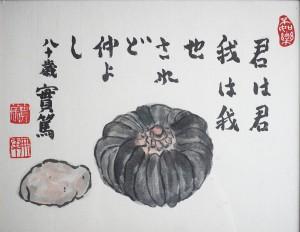 P1260950-crop-crop