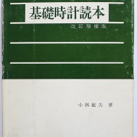 P1310328