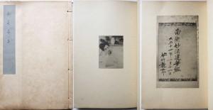 芥川龍之介 150部限定 「おもかげ」の写真