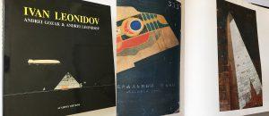 イワン・レオニドフ全作品集の写真