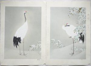 上村松篁木版画 「丹頂」の写真