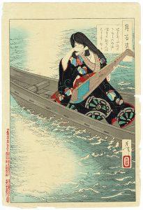 芳年月百姿「はかなしや波の下にも入ぬへしつきの都の人や見るとて 有子」 の写真