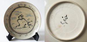バーナード・リーチ作絵皿の写真