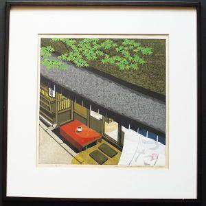 井堂雅夫 木版画「つたや」の写真