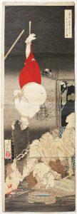 芳年「奥州安達ヶ原ひとつ家の図」竪二枚続木版画の写真